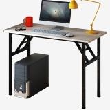 亿家达电脑桌 台式书桌折叠桌子