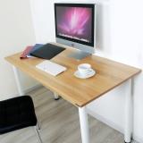 尼德 亚当系列E1级环保台式电脑桌子家用AC2BW-E1(120*60)柚木面白腿