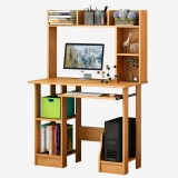 蔓斯菲尔(MSFE)电脑桌 台式书桌带书架