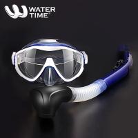 watertime游泳浮潜三宝套装单面潜水镜成人全干式呼吸管装备面罩 蓝色