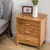 竹庭 zhuting实木床边小柜子简易经济型储物柜边柜现代简约组装卧室床头柜