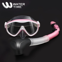 watertime游泳浮潜三宝套装单面潜水镜成人全干式呼吸管装备面罩 粉色