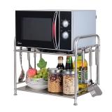 艾心依然 201不锈钢双层台面微波炉架 厨房置物架 收纳架 层架 送8钩