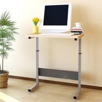 慧乐家 电脑桌 可升降笔记本电脑桌 户外休闲桌边桌 竹木纹色 22089