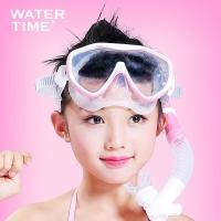 WaterTime蛙咚 儿童潜水镜男女童浮潜三宝青少年装备潜水镜呼吸管套装 粉色