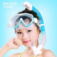 WaterTime蛙咚 儿童潜水镜男女童浮潜三宝青少年装备潜水镜呼吸管套装 浅蓝色