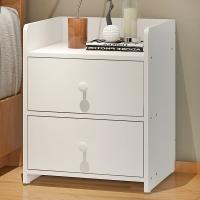 朗程 床头柜 简约双抽屉收纳柜储物型斗柜  白色