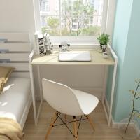 慧乐家 电脑桌 艾克斯可折叠电脑桌学习桌  白枫木色 22176