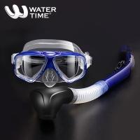 WaterTime蛙咚 潜水镜浮潜三宝潜水浮潜套装成人全干式呼吸管装备潜水眼镜 蓝色