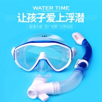 WaterTime蛙咚 儿童潜水镜男女童浮潜三宝青少年装备潜水镜呼吸管套装 深蓝色