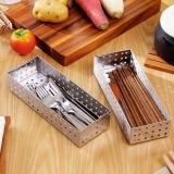 欧润哲 筷子篮 不锈钢厨具刀叉筷收纳篮 2只装