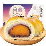 轩妈蛋黄酥,330g(6枚)