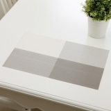 欧润哲 桌垫 长方形居家厨房餐桌隔热防滑垫 灰白色 4块装