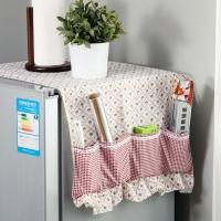 欧润哲 防尘罩 磨毛碎花冰箱万用盖布收纳巾