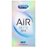 杜蕾斯天然胶乳橡胶避孕套,10只至尊隐幻装air