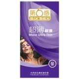 第6感天然胶乳橡胶避孕套,12只(超薄超滑)