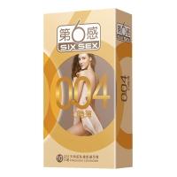 天然乳胶橡胶避孕套,10只(0.04幻影薄)