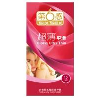 第6感天然胶乳橡胶避孕套,12只(超薄平滑)