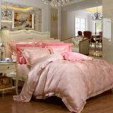 富安娜(FUANNA)床单四件套 丝绵大提花床品套件 摇曳微醺 1.8米床适用(230*229cm) 橙