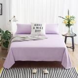 大朴(DAPU)床单家纺 A类床品 精梳纯棉斜纹床单 双人被单 单件 紫色碎条纹 1.5米床 240*240cm