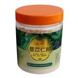 薏苡仁粉,130g(优质细粉)
