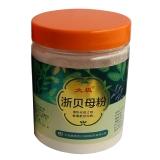 浙贝母粉,130g(优质细粉)