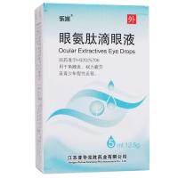 眼氨肽滴眼液,5ml:12.5g