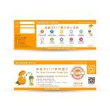 派森百NFC橙汁(提货卡),1000ml×8瓶