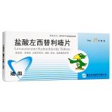 鹽酸左西替利嗪片(迪皿)5mgx15片