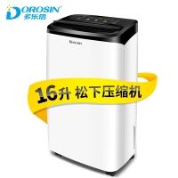 多乐信(DOROSIN)除湿机/抽湿机 除湿量16升/天 松下压缩机 家用静音地下室吸湿器干衣净化 ER-616C