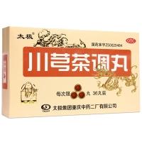 川芎茶调丸,18丸*2板(浓缩丸)