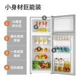 奥马(Homa) 118升 双门小冰箱 家用小型两门电冰箱 宿舍 租房 办公室 迷你节能 PS6环保内胆 金色 BCD-118A5