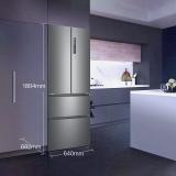 海爾 (Haier )343升風冷無霜法式四門冰箱 T.ABT殺菌、三檔變溫 節能靜音 BCD-343WDPM