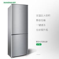 容聲(Ronshen) 172升 雙門冰箱小型 抗菌門封 一鍵速凍 節能低噪 經濟實用兩門 BCD-172D11D