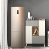 美菱(MELING)252升 三门小型电冰箱 双变频一级能效风冷无霜 节能静音电脑控温宽幅变温 玫瑰金 BCD-252WP3CX
