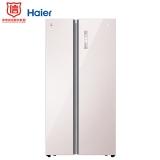 海爾(Haier)651升風冷無霜變頻對開門冰箱 大存儲空間 T.ABT雙重殺菌彩晶玻璃面板BCD-651WDEC