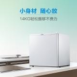 美的(Midea)45升 单门迷你冰箱冷藏租房宿舍办公家用电冰箱 小型 节能静音不占地(白色) BC-45M