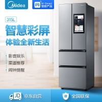 美的(Midea)315升 智慧彩屏多门电冰箱 变频风冷无霜 智能控制 变温抽屉 星际银 BCD-315WTPZM(E)