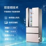 海尔(Haier)407升 变频风冷无霜多门冰箱 除菌 三档变温 智能控制 珠光玻璃面板 BCD-407WDECU1