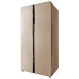 美的(Midea)535升 智能变频对开门冰箱 风冷无霜 速冷速冻 电脑控温 芙蓉金 BCD-535WKPZM(E)