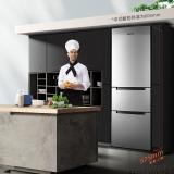 奥马(Homa) 201升 风冷无霜三门冰箱 575mm纤薄机身贴合橱柜 节能养鲜 PS6环保内胆 银色 BCD-201WD