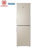 海尔(Haier ) 188升风冷无霜两门冰箱DEO净味保鲜BCD-188WDPS