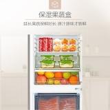 美的(Midea) 213升 节能静音家用三门小冰箱  阳光米 BCD-213TM(E)