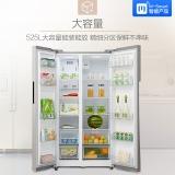 美的(Midea)對開門冰箱 525升 變頻無霜 中央智控 智能節能電冰箱 星際銀 BCD-525WKPZM(E)