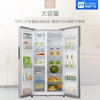美的(Midea)对开门冰箱 525升 变频无霜 中央智控 智能节能电冰箱 星际银 BCD-525WKPZM(E)