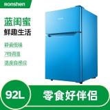 容聲(Ronshen) 92升 小型迷你雙門電冰箱 速凍 節能靜音 兩門冰箱 零食存儲 邁錫尼藍 BCD-92D11D