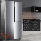 美菱(MELING)578升 T型对开三门冰箱 专属变温室 三种调节模式 杀菌净味 幻影咖BCD-578WPU9CX