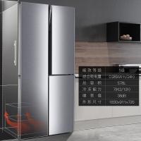 美菱(MELING)578升 T型對開三門冰箱 專屬變溫室 三種調節模式 殺菌凈味 幻影咖BCD-578WPU9CX