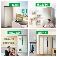 容聲(Ronshen) 636升 對開門冰箱 變頻一級能效 智能 風冷無霜 大容量雙開門電冰箱BCD-636WD11HPA