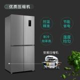 TCL 486升風冷十字對開電冰箱 AAT負氧離子養鮮 變頻風機 分區存儲 電腦溫控 (秋雅銀)BCD-486WEZ50